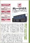 media_img_003
